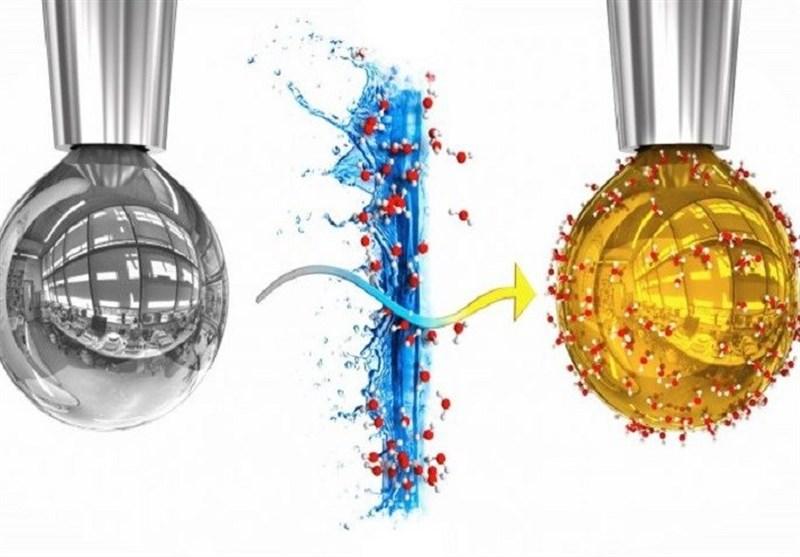 Scientists Create Golden Drop of Metallic Water