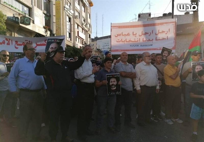 پسلرزههای قتل «نزار بنات»؛ معترضان خواستار کنارهگیری «محمود عباس» شدند+عکس