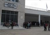 ترکیه بستن مدارس تُرکهای تراکیه توسط یونان را محکوم کرد
