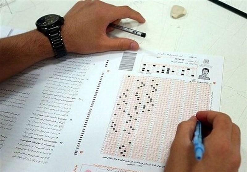 تشریح چرایی ناکامی دانشآموزان استان فارس در کسب رتبههای تک رقمی کنکور