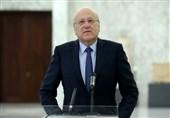 میقاتی: نؤکد على حق اللبنانیین فی مقاومة الاحتلال الإسرائیلی