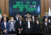 آخرین جلسه شورای شهر تهران