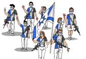 پرچم آغشته به خون مردم فلسطین در دست ورزشکاران رژیم صهیونیستی + عکس