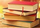 """مسابقه کتابخوانی «هشت بهشت» با رمان شاخص """"عاشورایی"""" برگزار میشود"""