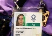 المپیک 2020 توکیو  گزارشی از یک سفر بیبازگشت؛ داستان غمانگیز تیمانوفسکا