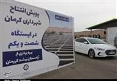 افتتاح آرامستان بهشت کریمان در کرمان به روایت تصویر