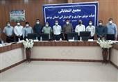 10 هکتار زمین برای پیست موتورسواری بوشهر تخصیص یافت