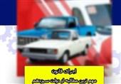 دخالت شهرداری مانع بیمه شدن رانندگان تاکسیبارها شده است