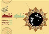 """آلبوم """"مُلکِ مَلِک"""" با صدای ناصر عسگری منتشر شد"""