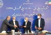 استان برتر گمرک جمهوری اسلامی در جشنواره شهید رجایی معرفی شد