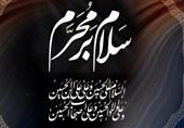 عزاداری ماه محرم استان بوشهر دارای جذابیت است