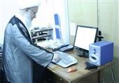 تارنمای اختصاصی نهج البلاغه توسط آیت الله مکارم شیرازی در قم رونمایی شد
