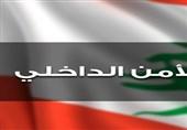 کشف مقادیری سلاح و مهمات در سالروز انفجار بندر بیروت/ دستگاه امنیت لبنان: با آشوب طلبان به شدتبرخورد میکنیم