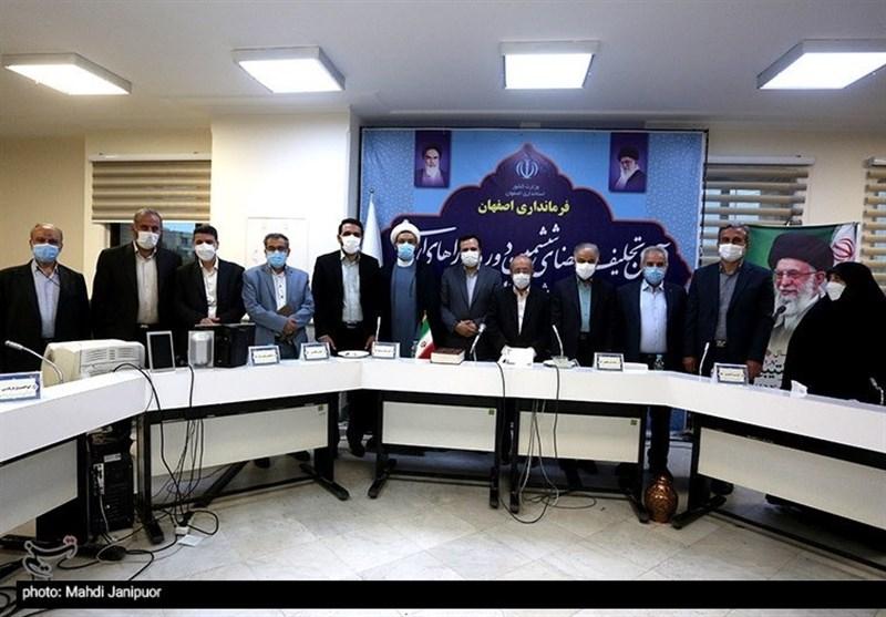 آغاز به کار رسمی ششمین دوره شورای شهر اصفهان با برگزاری مراسم تحلیف؛ رویکردهای اصلی شورای ششم اعلام شد