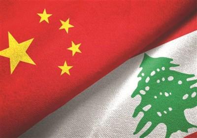 لبنان لؤلؤة ساحرة فی مبادرة الحزام والطریق