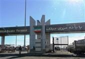 کشف 4 هزار فشنگ جنگی از کامیونهای ورودی از مرز میلک