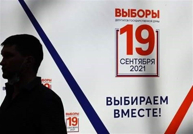 نتایج نهایی انتخابات روسیه اعلام شد؛ حزب حامی پوتین 324 کرسی در دوما به دست آورد