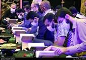 کرسیهای تلاوت قرآن کریم در آستان حضرت زینب(س) اصفهان برپا میشود