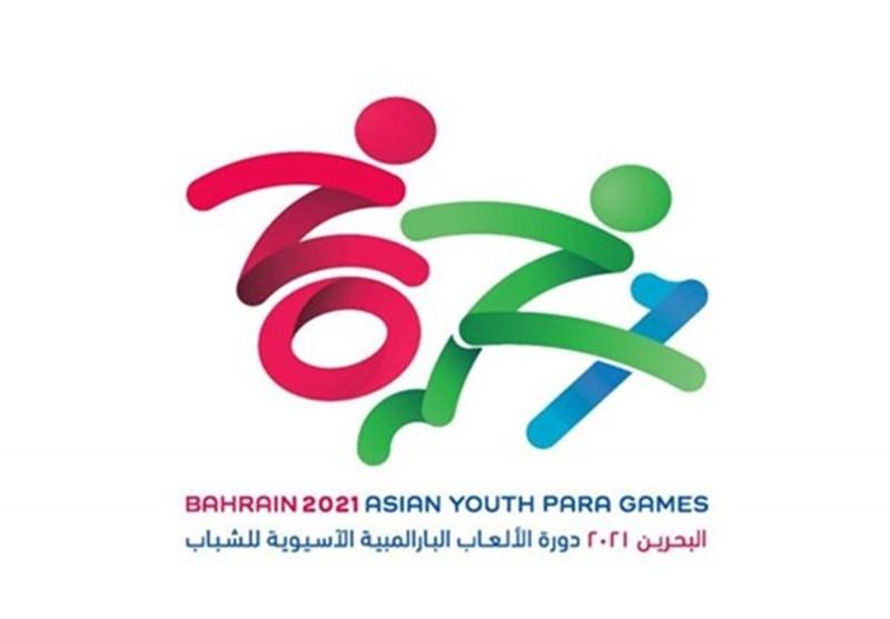 رونمایی از نماد و شعار بازیهای پاراآسیایی جوانان 2021 + عکس