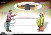 معدل رعایت پروتکلهای بهداشتی در استان قزوین 73 درصد شد / نانواییها کمترین رعایت را دارند