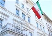واکنش سفارت ایران در لندن به گفتگوی وزرای خارجه آمریکا و عربستان درباره ایران