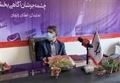 بازرسکل استان زنجان: رسیدگی به تخلفات توزیع آرد در حال انجام است