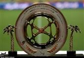اعلام زمان قرعهکشی مرحله نخست جام حذفی