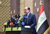 Maliki'den Iraklı Protestoculara: Protestolarınız Barışçıl Olsun