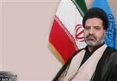 یادداشت|گزارشی از زندگانی امام حسین (ع) بر اساس دانشنامه فاطمی