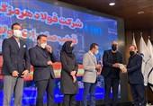 تقدیر از به عنوان مدیر ارزش آفرین در تحولوتوسعه کسب وکار ایران