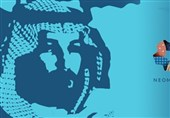 اعتراض سعودیها به پولپاشیهای بن سلمان در چشمانداز 2030