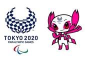 پارالمپیک 2020 توکیو| خوشآمدگویی با برگه رنگی/ یک میهمانی با قهرمانان بیمدال