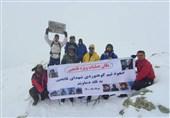 صعود تیم کوهنوردی یگان ویژه فاتحین به قله دماوند