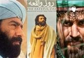 کنداکتور ویژه شبکه نمایش برای ایام سوگواری امام حسین(ع)