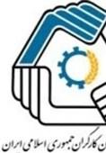 حمایت مجمع عالی نمایندگان کارگران از وزیر پیشنهادی کار