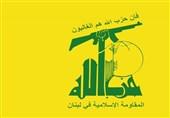 حزب الله یدین التفجیر الآثم الذی استهدف العاصمة السوریة دمشق