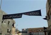 علمای بحرین اقدامات دولت آل خلیفه علیه شعایر حسینی را محکوم کردند