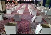 28پایگاه اجتماعی در مناطق حاشیهنشین کرمانشاه راهاندازی شد