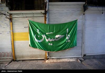 Businesses in Iran Shut Downs Amid New Wave of Coronavirus
