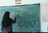 21 راهکار تأمین معلم برای سال تحصیلی جدید/ درخواست از معلمان بازنشسته برای ادامه خدمت