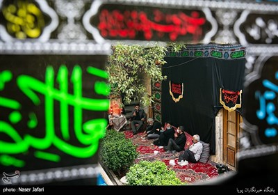 Muharram Mourning Ceremony Held in Old House in Downtown Tehran