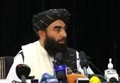 Cumhurbaşkanı Özel Temsilcisi, Taliban Heyeti İle Moskova'da Görüştü