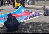 گزارش تسنیم از برگزاری مراسم عزاداری حسینی (ع) در هرات؛ طالبان وعده تامین امنیت داده است