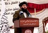 طالبان: امام حسین (ع) بزرگترین فداکاری در تاریخ اسلام را داشت