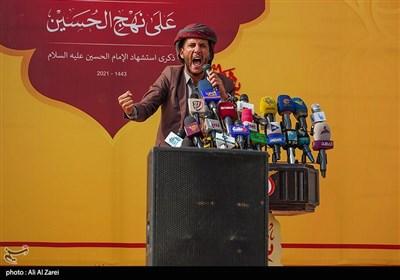 Yemenis Mark Ashura with Massive Rallies