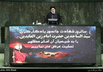 سید ابراهیم رئیسی رئیس جمهور در شیفت عصرگاهی جلسه بررسی وزرای پیشنهادی دولت