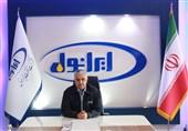 پیام مدیرعامل ایرانول به مناسبت روز پزشک