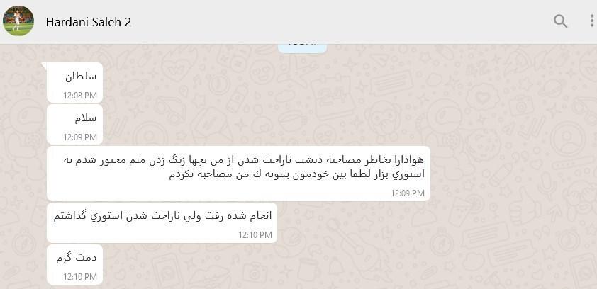 تیم فوتبال استقلال , تیم فوتبال فولاد خوزستان ,