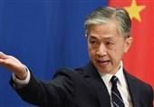چین: استرالیا به تفکر جنگ سرد خاتمه دهد