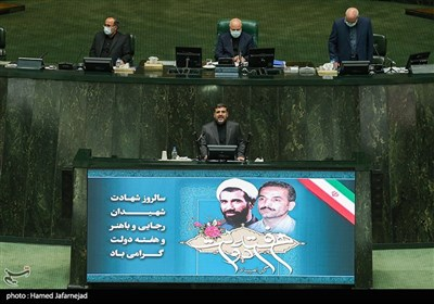 سخنرانی محمد مهدی اسماعیلی وزیر پیشنهادی فرهنگ و ارشاد اسلامی در صحن مجلس